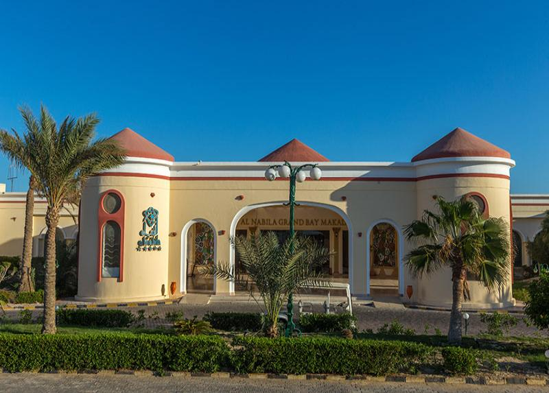 RED SEA TAJ MAHAL RESORT & AQUA PARK